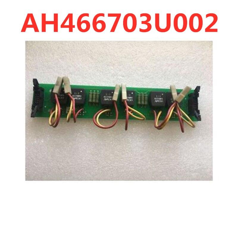 Задняя панель триггера AH466703U002