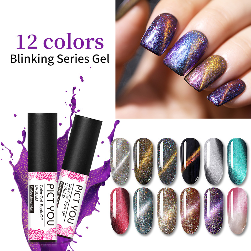PICT YOU 5ml Blinking Cat Eye Gel Nail Polish Soak Off Nail Art Gel Polish UV Led Magnetic UV Gel Varnish 12 Colors