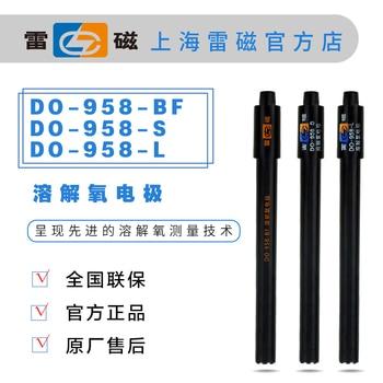 DO-958-S DO-958-BF DO-958-L DO Electrode / Probe / Sensor фото