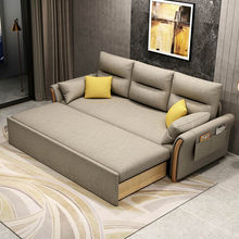 Chinafurniture modern multifunctional fabric foldable solid wood sofa bed living room small apartment dual purpose
