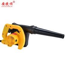 цена на Anjieshun Multi-function Portable Electric Blower Collector Air Blower Turbo Blower 220V AC Medium Pressure