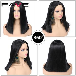 Image 3 - FAVE Straight bob Wig Natural Black Red Blue Green Synthetic Hair Middle Part Heat Resistant Fiber For Black Women Cosplay Party