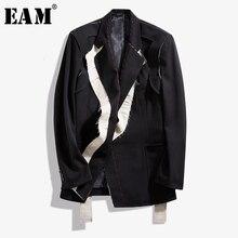 [Eam] 女性黒のコントラストカラーバリ分割ブレザー新ラペル長袖ルーズフィットジャケットファッション春秋2020 1N048