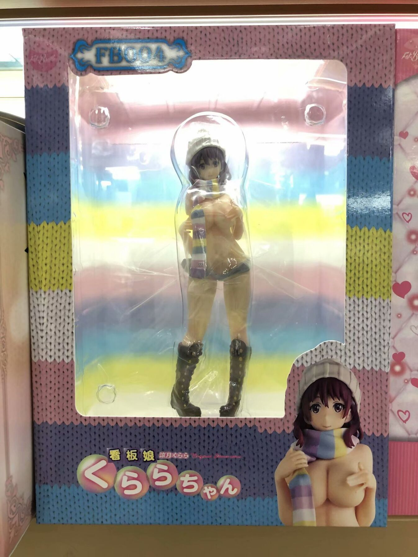 Glorious Industrial Daiki liang yue Kanban Niang Nancheng Library Lesbian Sauce Boxed Garage Kit(China)