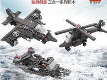 Military Series Armoured Fighters Helicopters Gunship Building Block Sets Educational DIY Bricks Toys(China)