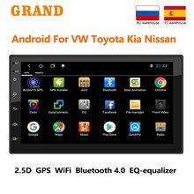GRAND Radio de coche Android 2 Din-Radio con GPS para coche, reproductor Multimedia Universal de 7 pulgadas, pantalla 2.5D, 2 Din, para Nissan, Toyota, Lada