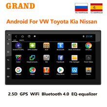 GRAND 2 Din Android Car Radio GPS Navigation 7inch Universal Multimedia Player 2.5D Screen