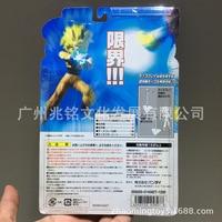 Bandai chao long chuan Dragon Ball Super Saiyan People 3 Sun Wukong Mobile Doll Garage Kit
