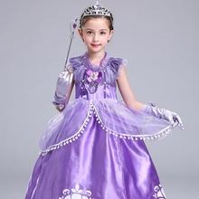 Sofia Dress Kids Masquerade Sleeping Beauty Party Dresses Child Girl Princess Purple Halloween Carnival Costume