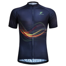 Hot Selling Breathable Mens Cycling Jersey 2017 Design Summer Short Sleeve Jerseys Quick-Dry Clothing