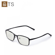 In Voorraad, asap Youpin Ts Anti Blauw Glas Goggles Glas Anti Blue Ray Uv Vermoeidheid Proof Eye Protector Home Ts Glas
