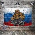 Флаг гордости в России, 96*144 см, с 4 люверсами, Советский Союз