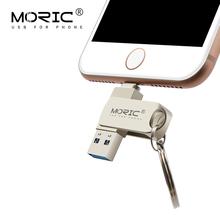 OTG metalowe cle usb3 0 pen drive 32gb 64gb 16gb dysk flash dla iPhone X 8 Plus 8 7 Plus pamięć usb 128gb pendrive tanie tanio moric Usb 3 0 Rectangle MC-USB-09 Grudnia 2016 Flash disk