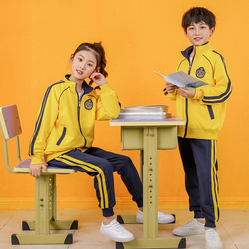 Jazz Dance Costumes Kids Yellow Street Dance Rave Outfit Practice Wear Child Hip Hop Performance Clothing Sport Clothes DC3933
