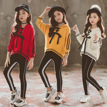 Girl Set Spring 2019 Tether Kids Girls Clothing Sets Autumn Children Hoodies Sweatshirt and Skinny Leggings Teen Sports Suits