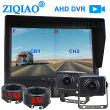 ZIQIAO 7 Inch Bus Truck DVR Monitor System SD 2 Split Screen AHD Camera Reverse Video