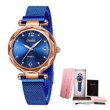 SUNKTA 2019 New Blue Women Watches Quartz Watch Top for Woman Luxury Brand Lady Girl Clock Relogio Feminino + Box