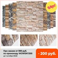 10 pz/borsa 3D Wall Sticker modello di mattoni carta da parati per soggiorno camera da letto TV parete 77x70cm autoadesivo autoadesivo impermeabile della parete