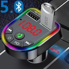 USB araba şarjı Bluetooth 5.0 FM verici kablosuz Handsfree ses alıcısı 7 color atmosfer ışığı araç kiti MP3 modülatör