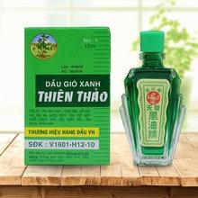 Vietnã estrela dourada tigre bálsamo óleo para dor de cabeça fria estômago tonturas curso de calor inseto picadas bálsamo essencial 12 ml/pçs