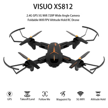 5G 1080P RC 2,4G