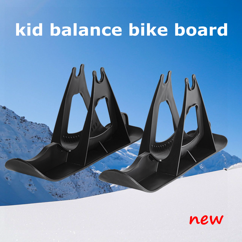 Children Bike Snowboard Kids Bicycle DIY balance bike equipment Ski board skis Scooter image
