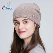 ICEbear 2019 yüksek kaliteli kadın şapka moda kap E MX19104
