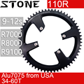Steen Ronde Kettingblad 110 BCD voor Shimano R7000 R8000 R9100 Aero 110 bcd 34t 36 38 42T 44 46T 48 50T 54 56 58T 60 Racefiets 12s