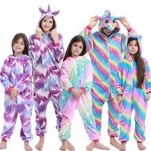 Женские пижамы в виде животных для взрослых, Фланелевая пижама, зимняя Пижама унисекс с единорогом из мультфильма
