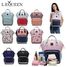 Рюкзак для мам LEQUEEN, модная Вместительная дорожная сумка для подгузников, дизайнерский, для ухода за детьми