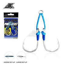 JK 3packs Power Assist Hook 1/0 3/0 5/0 7/0 9/0 11/0 Heavy Duty Steel Slow Jigging Fishing Sea Tuna Snap Tackles
