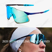 outdoor Cycling Glasses Hypercraft sports eyewear bike sport