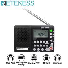Retekess TR102 портативное радио FM/AM/SW приемник мирового диапазона MP3-плеер REC рекордер с таймером сна черный fm-радио рекордер