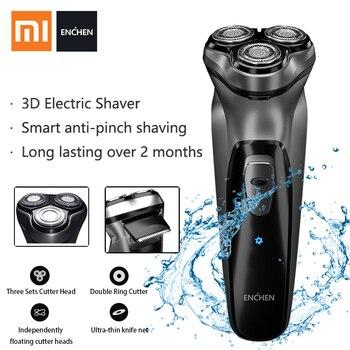 מכונת גילוח מקצועית של שיאומי- ניתנת לשטיפה במים 1