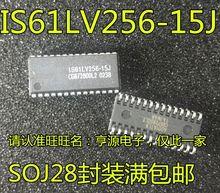 5 peças IS61LV256 IS61LV256-15J SOJ-28