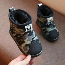 Martin Boots Sport-Shoes Ankle Black Baby-Girls Boys Winter Fashion Children Brand Plush