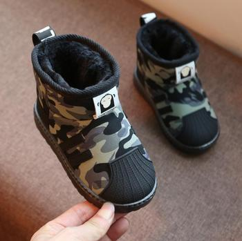 Children Fashion Brand Snow Boots 1