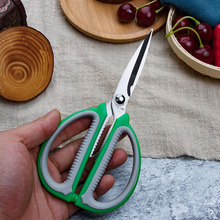 17.5cm Strong Tailors Scissors For Needlework Sewing Embroidery Knives For Fabric