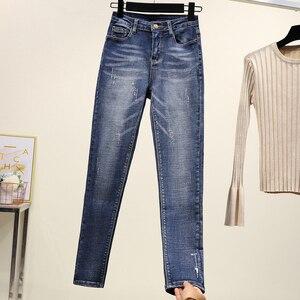 Image 2 - Frauen elastische jeans plus größe damen denim hosen casual hosen stretch jeans frau hohe taille denim baumwolle bleistift hosen