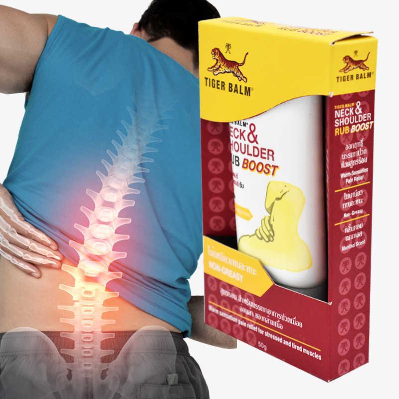 Tigre bálsamo pescoço ombro esfregar impulso creme não-gorduroso para o pescoço alívio da dor alívio alívio da dor de ombro alívio cansado dor na cintura