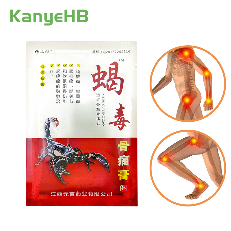 8pcs Arthritis Joint Pain Rheumatism Shoulder Patch Knee Neck Back Orthopedic Plaster Pain Relief Stickers H041