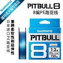 8 линий для макияжа 12 pe pitbull рыболовные лески и высокопрочные