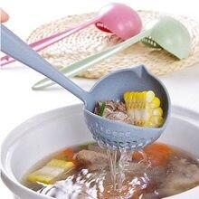 Cuchara de sopa con mango largo 2 en 1, colador para el hogar, cucharón de cocina, cucharón de plástico para la vajilla