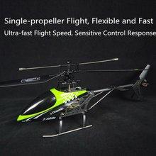 Feilun fx078 24g 4ch одиночный режим лезвия 2 rc вертолет для
