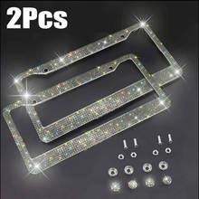 Bling metal moldura da placa de licença tag glitter cristal diamante espumante strass 2 peças