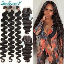 28, 30, 40 дюймов, бразильские волосы, объемная волна, 3, 4 пряди, с закрытием, человеческие волосы для наращивания, волнистые, предложения, 5x5, закр...