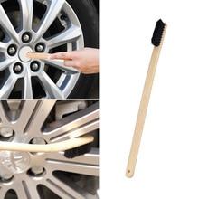 1 шт. автомобильная ручка длинная деревянная ручка щетка для колеса шины Чистящая щетка для очистки угловая многофункциональная стальная кольцевая щетка