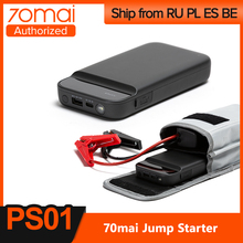 70mai Car Jump Starter New Arrival Battery Power Bank 600A Portable Car Battery Booster Charger 12V Starting Device Car Starter