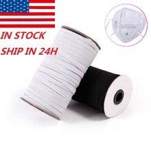 В наличии 92/100/144/200 ярдов плетеный эластичный шнур трикотажный ремешок для шитья 1/4 1/8 3 мм 6 мм