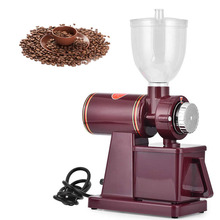 Electric Burr Coffee Grinder Mill Grinder Coffee Bean Powder Grinding Machine Anti-jump Flat Wheel Grinding Machine CE 110V 220 mini electric coffee grinder maker grains coffee bean grinder mill grinding diy tool home flour powder grinder eu plug
